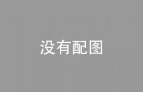 密码保护:曹总:2020年下半年服务中心之工作室战术部署!2020.07.07