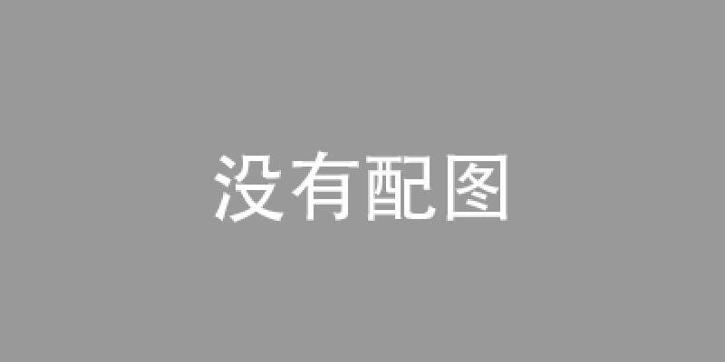 冬云医生剖析疾病形成的原因及泰谦堂醋蛋液调理疾病的魅力!2019.09.25