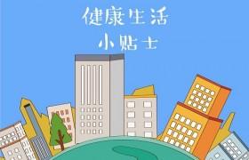 """【泰谦堂醋蛋归元液】""""小贴士""""!"""