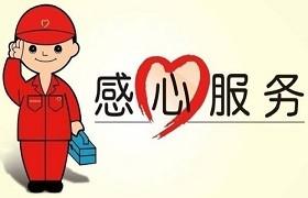 七彩莲花老师:如何做好售前、售中、售后服务?以及公司的远景价值!