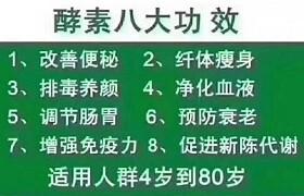 """泰谦堂醋蛋归元液""""活性""""测试!2018.07.09"""