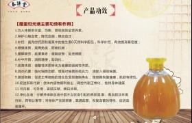 张亚楠:中医生看醋蛋液之疾病篇(心脑血管疾病和肺系疾病–鼻炎)!