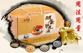 祝宏杰(国家高级健康管理师):醋蛋液服用方法、时间,注意事项?