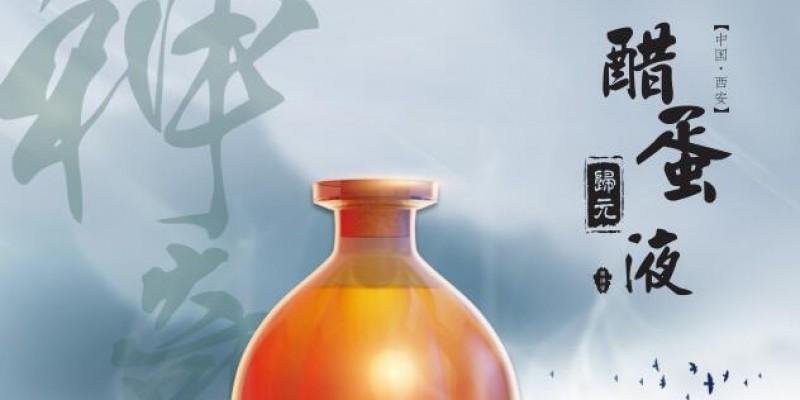 刘佩:千年古方,常喝长寿(于湛江)!2019.11.23