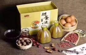 王老师分享:醋蛋原液对关节炎的好处!2019.10.18